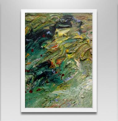 Буян - Постер в белой раме, живопись