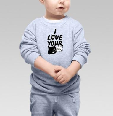Cвитшот Детский серый меланж - Mew