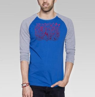 Don't Panic #2 - Футболка мужская с длинным рукавом синий / серый меланж, любовь, Популярные