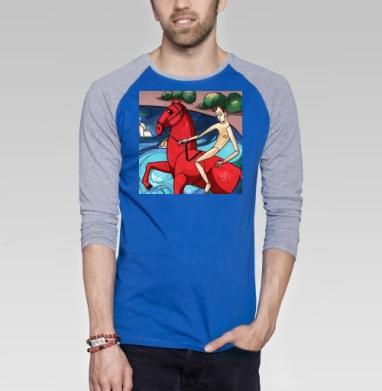 Купание красного коня - Футболка мужская с длинным рукавом синий / серый меланж, лето, Популярные
