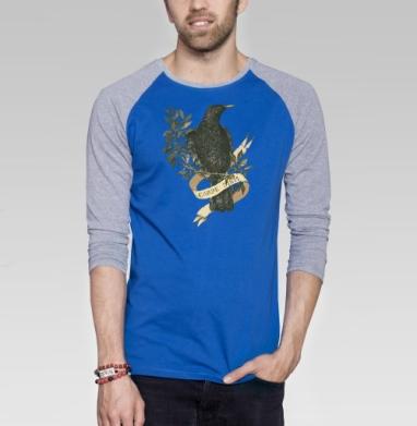 Скворец - Футболка мужская с длинным рукавом синий / серый меланж, природа, Популярные