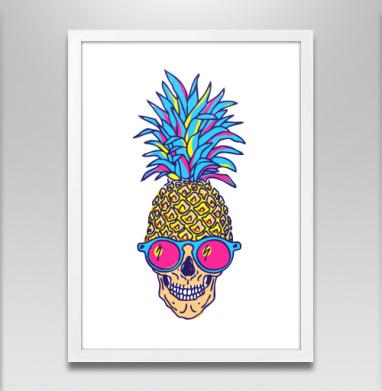 Лето, череп, ананас - Постер в белой раме, улыбка