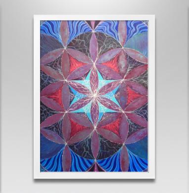 Цветок жизни, мандала - Постер в белой раме, геометрия