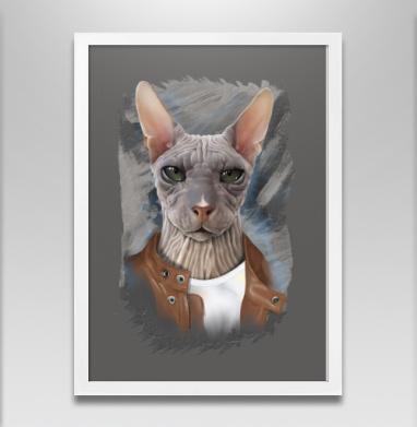 Брутальный мачо - Постер в белой раме, серый