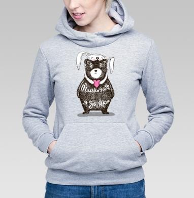 Только для тебя - Купить детские толстовки серые в Москве, цена детских толстовок серых с прикольными принтами - магазин дизайнерской одежды MaryJane