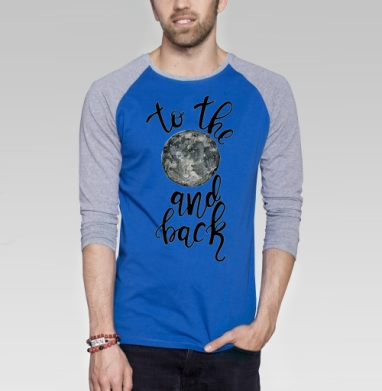 До Луны  - Футболка мужская с длинным рукавом синий / серый меланж, акварель, Популярные