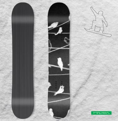 Птицы на проводах - Виниловые наклейки на сноуборд купить с доставкой. Воронеж