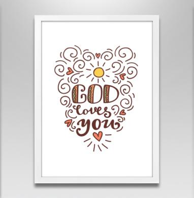Бог  любит тебя - Постер в белой раме, english