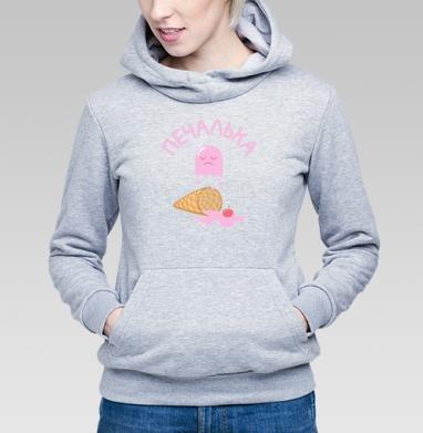СЛАДКАЯ ПЕЧАЛЬКА - Купить детские толстовки сладости в Москве, цена детских толстовок со сладостями  с прикольными принтами - магазин дизайнерской одежды MaryJane