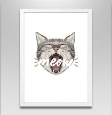 Мяуу - Постер в белой раме, лицо