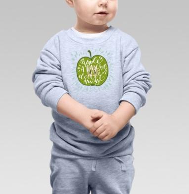 Одно яблоко в день - Купить детские свитшоты с фруктами в Москве, цена детских свитшотов с фруктами  с прикольными принтами - магазин дизайнерской одежды MaryJane