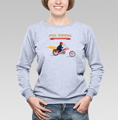 Фокс Райдес - Купить детские свитшоты с мотоциклами в Москве, цена детских свитшотов с мотоциклами  с прикольными принтами - магазин дизайнерской одежды MaryJane