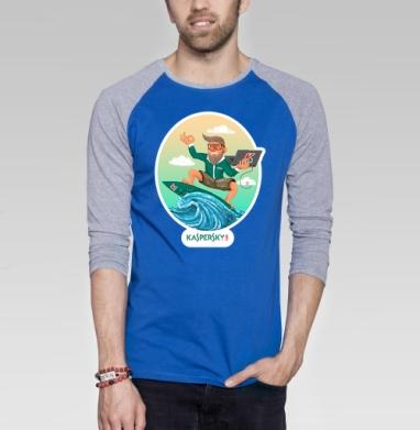 Безопасный серфинг вместе с касперским - пиксельарт - Футболка мужская с длинным рукавом синий / серый меланж, морская, Популярные