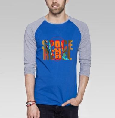 Космический Бнтарь - Футболка мужская с длинным рукавом синий / серый меланж, лицо, Популярные