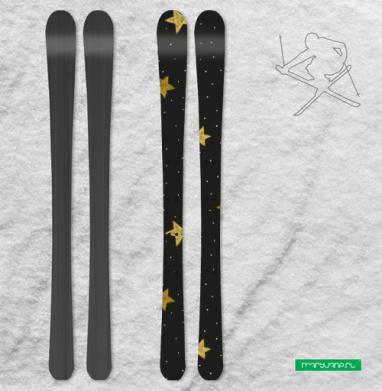 Звездная пыль - Наклейки на лыжи