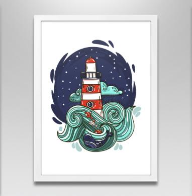 Маяк и большая медведица - Постер в белой раме, морская