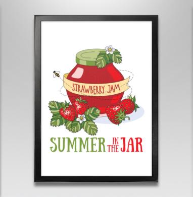 Лето в банке - Постер в чёрной раме, фрукты