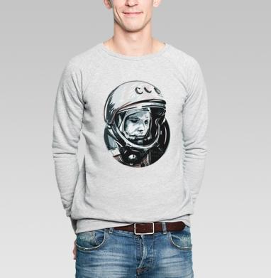 Гагарин  - Купить мужские свитшоты СССР в Москве, цена мужских свитшотов СССР  с прикольными принтами - магазин дизайнерской одежды MaryJane
