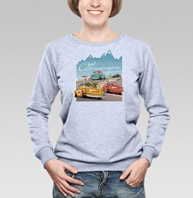 Ралли винтаж - Купить женские свитшоты с автомобилями в Москве, цена женских свитшотов с автомобилями  с прикольными принтами - магазин дизайнерской одежды MaryJane