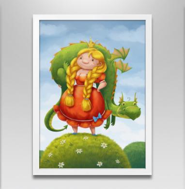 Принцесса и дракон - Постер в белой раме, дракон