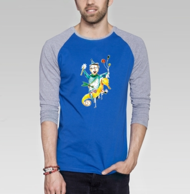 Беспредельные фантазии  - Футболка мужская с длинным рукавом синий / серый меланж, Иллюстация