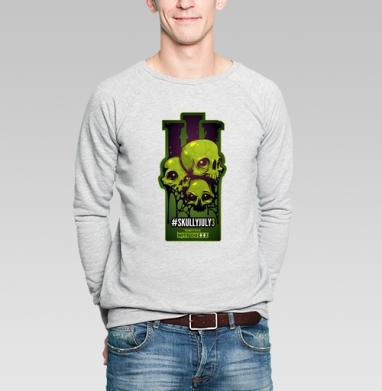 Июль Черепов Три - Купить мужские свитшоты с людьми в Москве, цена мужских свитшотов с людьми  с прикольными принтами - магазин дизайнерской одежды MaryJane