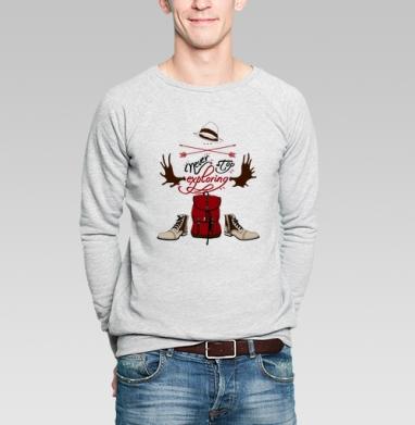 В путь - Купить мужские свитшоты хипстерские в Москве, цена мужских свитшотов хипстерских  с прикольными принтами - магазин дизайнерской одежды MaryJane