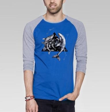 Межгалактические киты - Футболка мужская с длинным рукавом синий / серый меланж, нежность, Популярные