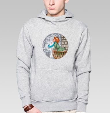 Толстовка мужская, накладной карман серый меланж - Первый снег в городе
