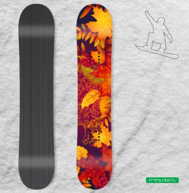 Дух осени - Наклейки на доски - сноуборд, скейтборд, лыжи, кайтсерфинг, вэйк, серф