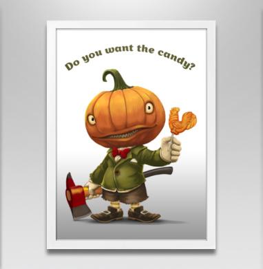 Хочешь конфетку? - Постер в белой раме