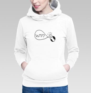 Толстовка Женская белая - Wtf_