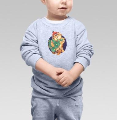 Новогодний Тигра, Cвитшот Детский серый меланж