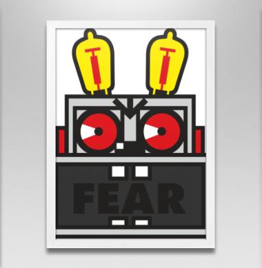 Детские кошмары - Постер в белой раме, робот