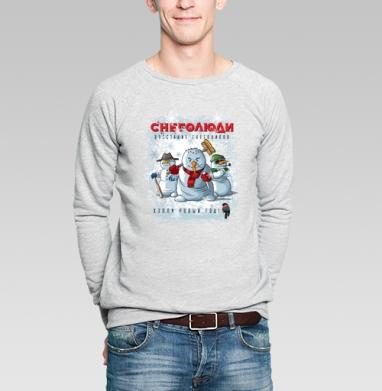 Снеголюди - Купить мужские свитшоты Новый год в Москве, цена мужских  новогодних  с прикольными принтами - магазин дизайнерской одежды MaryJane
