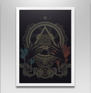 Искусство равновесия - Постеры, aбстрактные, Популярные