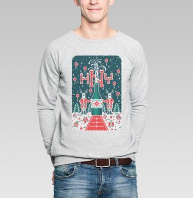 Хэппи Нью Еар - Купить мужские свитшоты Новый год в Москве, цена мужских свитшотов новогодних  с прикольными принтами - магазин дизайнерской одежды MaryJane