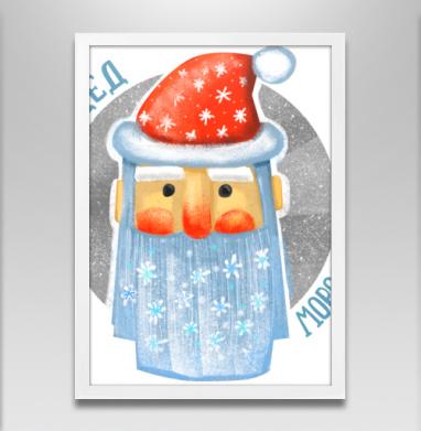 Дед мороз красный нос - Постеры, новый год, Популярные
