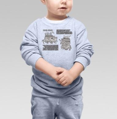 ПОЛЕ БРАНИ двадцать-шестнадцать - Купить детские свитшоты АК-47 в Москве, цена детских свитшотов автомат Калашникова  с прикольными принтами - магазин дизайнерской одежды MaryJane