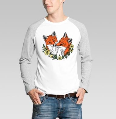 Любовь лисы, Футболка мужская с длинным рукавом бело-серая