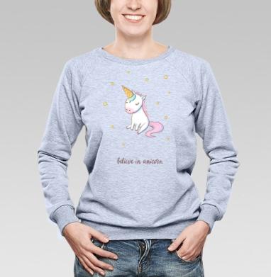 Превращение в единорога - Купить женские свитшоты с приколами в Москве, цена женских свитшотов с приколами с прикольными принтами - магазин дизайнерской одежды MaryJane
