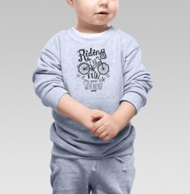 Катать весело, Cвитшот Детский серый меланж
