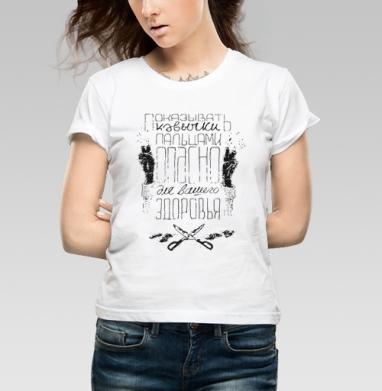 Кавычки - Купить детские футболки с приколами в Москве, цена детских футболок с приколами с прикольными принтами - магазин дизайнерской одежды MaryJane