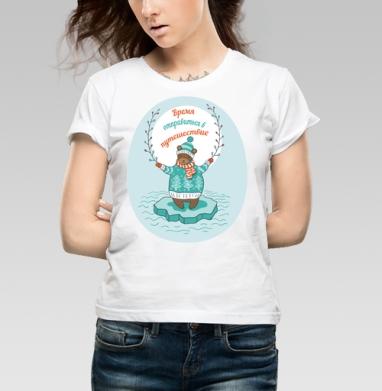 Время путешествий - Купить детские футболки Путешествие в Москве, цена детских футболок Путешествие с прикольными принтами - магазин дизайнерской одежды MaryJane