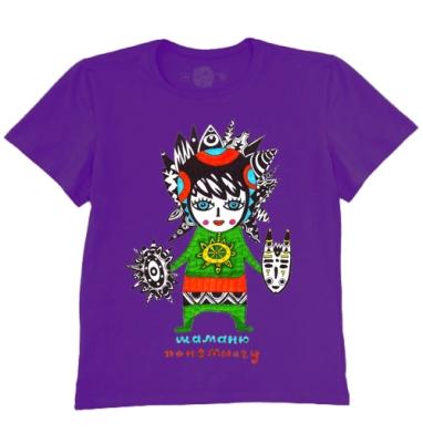 Футболка мужская темно-фиолетовая - Шаманю понемногу