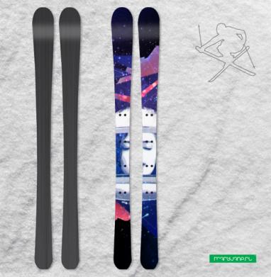 Когда ты просто космос - Наклейки на лыжи