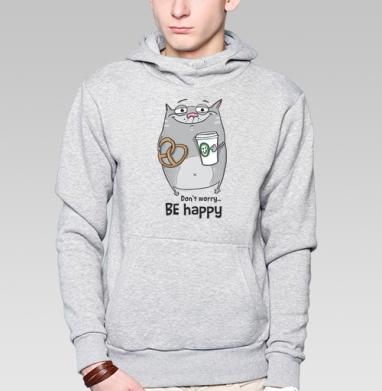 Будь счастлив с серым котом, Толстовка мужская, накладной карман серый меланж