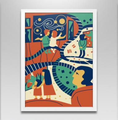 Приглашаю в музей - Постер в белой раме, aбстрактные