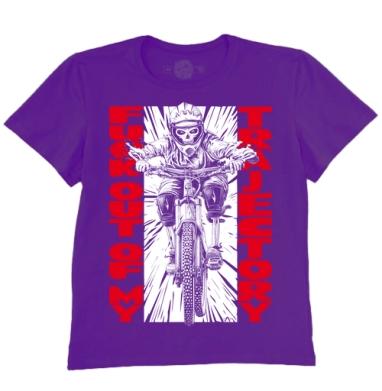 Футболка мужская темно-фиолетовая - Опасный райдер
