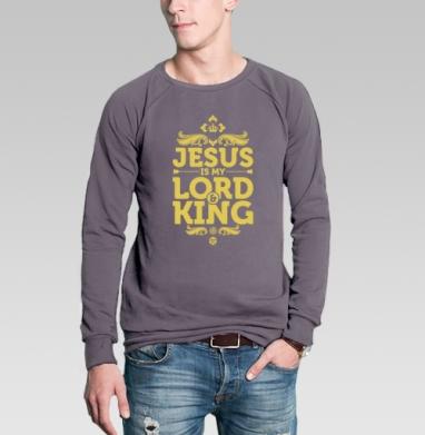 Свитшот мужской без капюшона тёмно-серый - Иисус - Царь и Господь